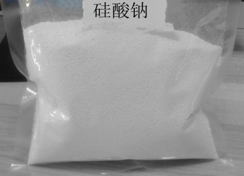 sodium silicate